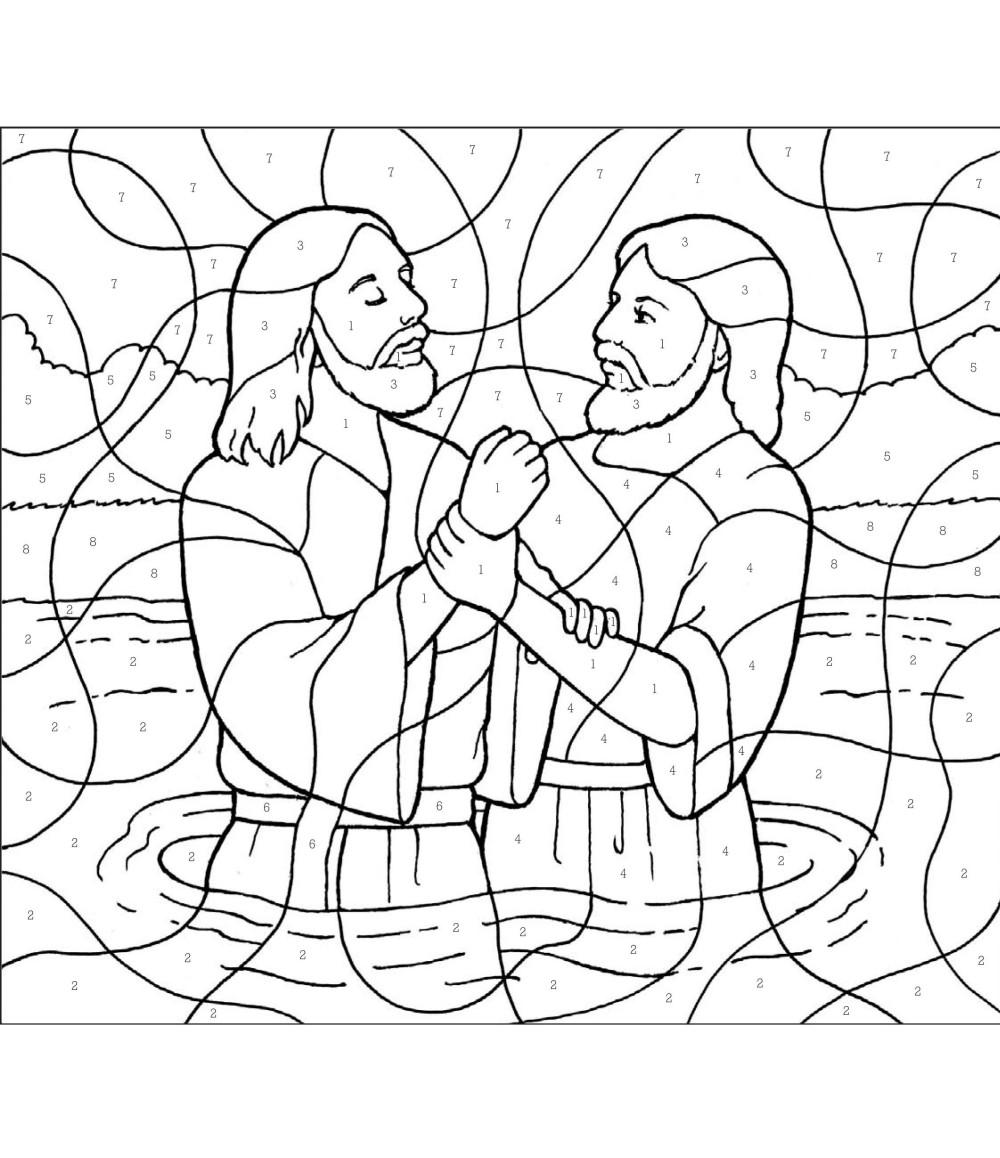 simbolo-battesimo-gesu