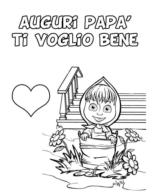 Biglietti Per La Festa Del Papà Da Stampare Gratis